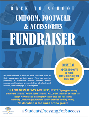 uniform fundraiser flyer